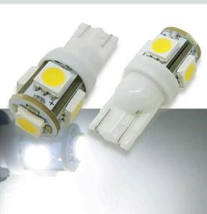 LED 5 SMD SIJALICE za automobile