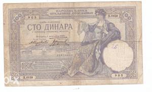 Kraljevina 100 dinara 1929 Karađorđe Rijeđa (1)