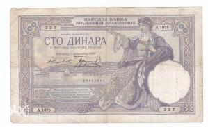 Kraljevina 100 dinara 1929 Karađorđe Rijeđa (2)