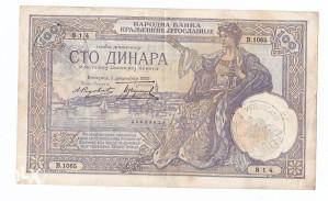 Italijanska okupacija Crne Gore 100 dinara 1929