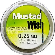 Mustad Wish Braid struna 110m boja tamno zelena