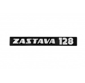 Zastava 128 motor