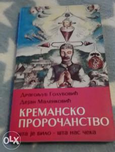 KREMANSKO PROROČANSTVO-TARABICI-D.GOLUBOVIC