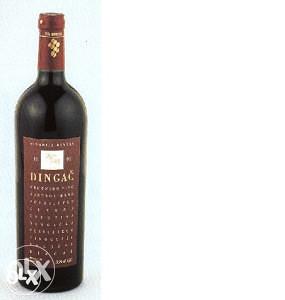 Najbolje Hrvatsko vino DINGAČ-1993.1995godina