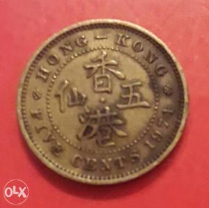 Hong Kong, 5 centi 1971.
