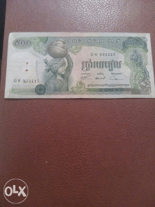 Novcanica Kambodza
