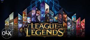 LOL | League of Legends Account