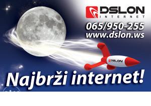 internet www.dslon.ws Modrica,Gradacac,Samac,Odzak itd
