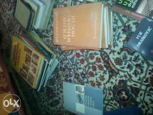 Prodajem knjige