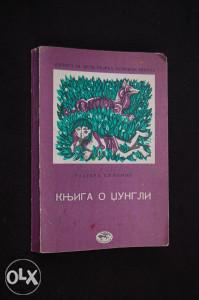 Knjiga o džungli - Radjard Kipling