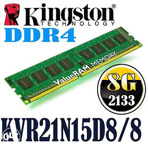 DDR4 Kingstone 8GB 2133 MHz DDR 4