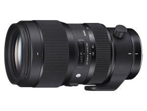 Kupujem ob. Sigma 50-100 f1.8 A Nikon