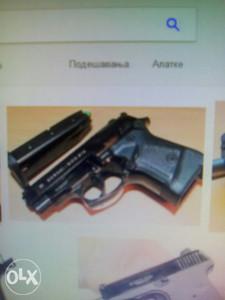 Gasni startni plinski pištolj