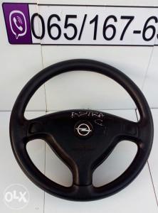 volan airbag opel astra G