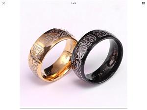 Muski prsten  islamic