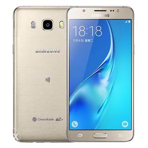 Samsung Galaxy J5 J510 Dual Sim! 063/652-849