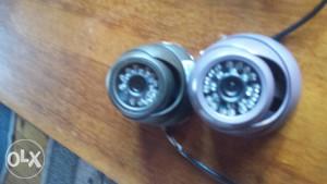 Kamere vanjske za video nadzor