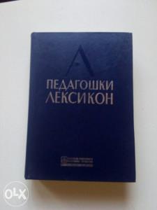 Pedagoski leksikon