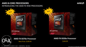 AMD FX-8320E, 4GHz BOX Black Edition
