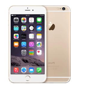 Otkljucavanje iPhone - (Sve mreze)