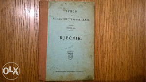 Rječnik Arapsko - Srpsko-Hrvatski 1913
