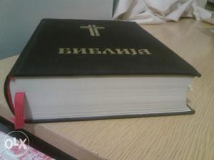 Biblija (Stari i Novi zavjet)