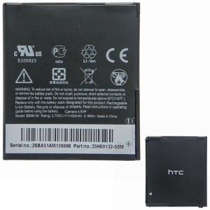 Bateriju za HTC Desire A8181