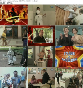 Naked And Funny collection - 2DVD