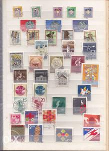 Poštanske marke, lot Jugoslavija (6)