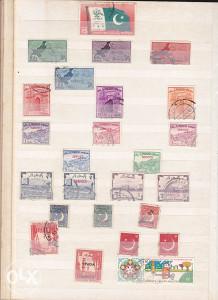 Poštanske marke, lot Pakistan (1)