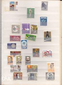 Poštanske marke, lot Portugal (2)