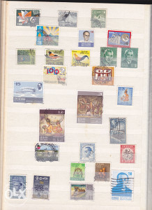 Poštanske marke, lot Šri Lanka (1)