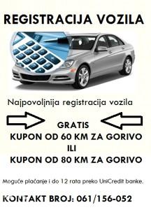 Registracija vozila, gratis 60 i 80 KM kupon za gorivo