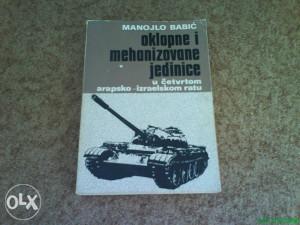 Manojlo Babic - oklopne i mehanizovane jedinice