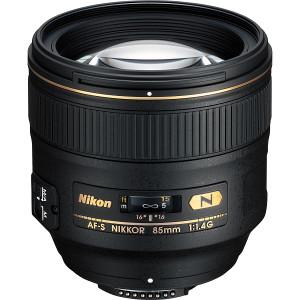 Prodajem Nikon 85 mm 1.4g