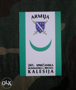 Amblem ARBiH - 241 Sprečanska br. (druga verzija)