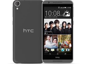 HTC Desire 820G 820 G  DUAL SIM! CRNI! NOVO!