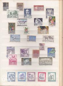 Poštanske marke, lot Austrija (2)