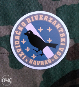 Amblem ARBiH - IDV Gavran (okrugla verzija)