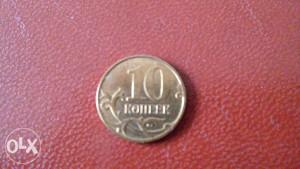 Kovanica Rusija 10 kopejki