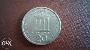 Stara kovanica Grčka 20 drahmi