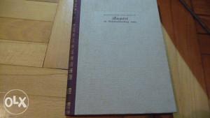 rodoljub colakovic zapisi 1948