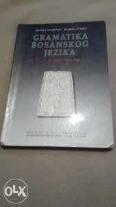 GRAMATIKA BOSANSKOG JEZIKA-1-4