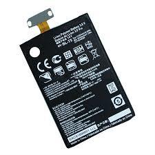 Baterija LG E960/E970/E971/E973/E975 BL-T5