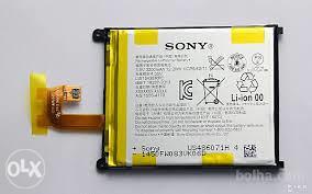 Baterija Xperia Z2,originalna