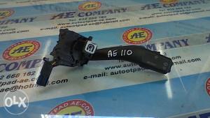 Rucice brisaca VW Touran 05g 1K0953519A AE 110