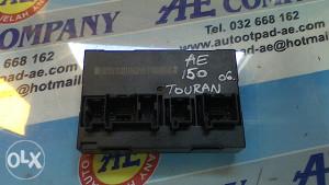 El centralnog VW Touran 06g 1K0959433BL AE 150