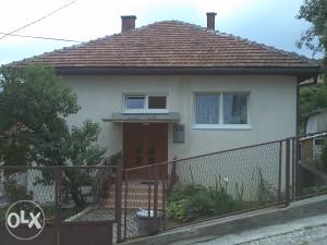 Prodaje se kuca u Travniku