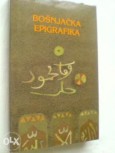Bošnjačka epigrafika