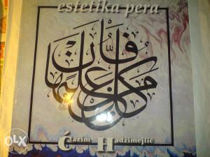 Ćazim Hadžimejlić: Estetika pera - kaligrafija